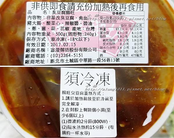 億長御坊 (24).jpg