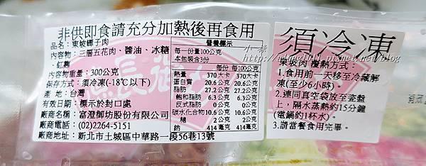 億長御坊 (33).JPG