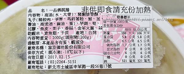 億長御坊 (40).JPG