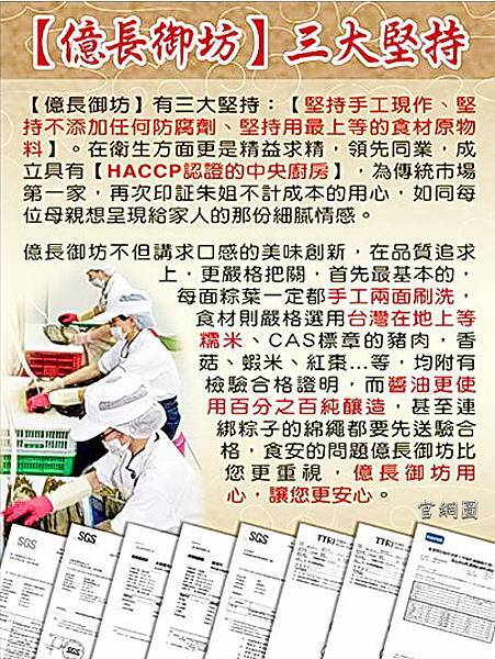 億長御坊 (54).jpg
