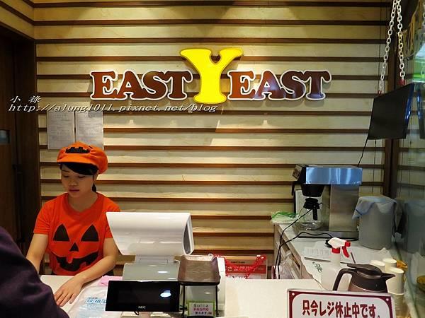 EAST YEAST (5).jpg