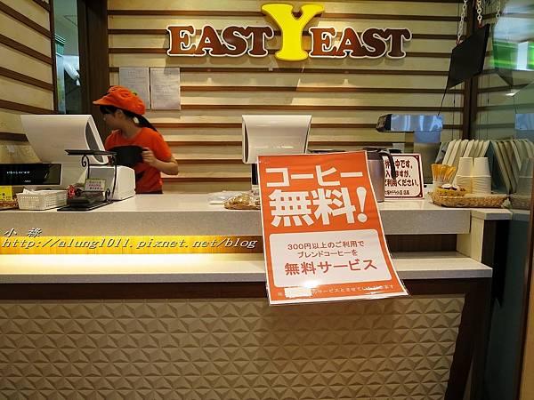 EAST YEAST (22).jpg