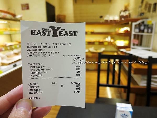 EAST YEAST (19).jpg