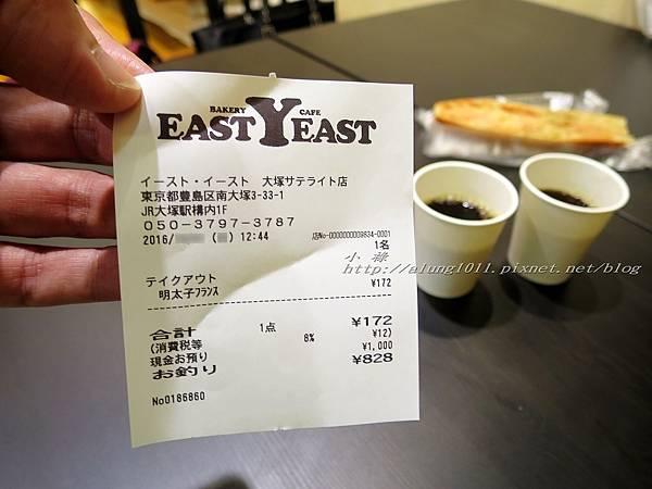 EAST YEAST (27).jpg