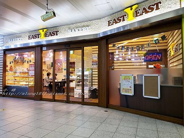 EAST YEAST (32).jpg