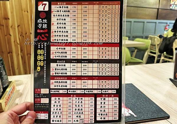 一心拉麵 (22).jpg