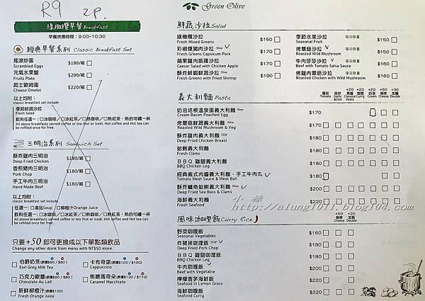 綠橄欖 (11).jpg
