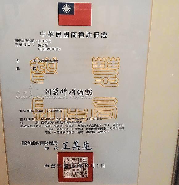 新北平 (58).jpg