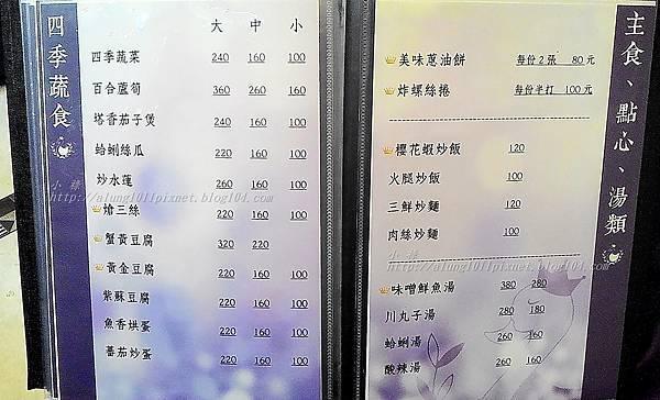 新北平 (57).jpg
