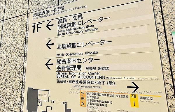 都庁夜景 (37).jpg