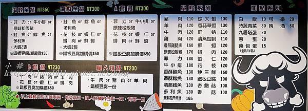 漢林鐵板燒 (9).JPG