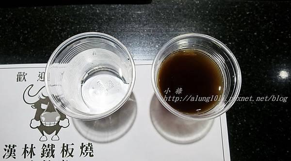 漢林鐵板燒 (13).JPG