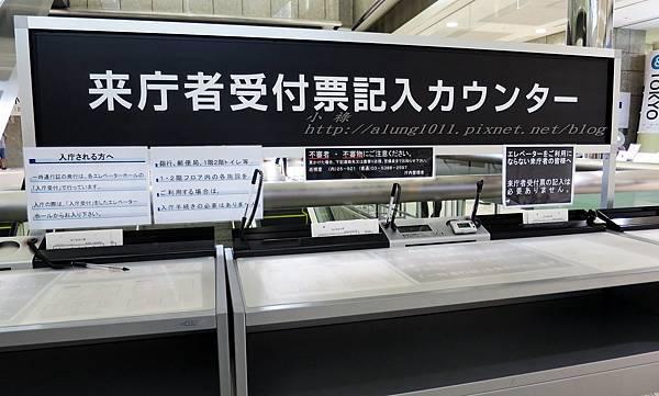 都庁午餐 (4).JPG