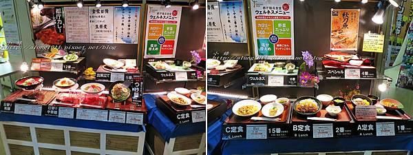 都庁午餐 (11).jpg