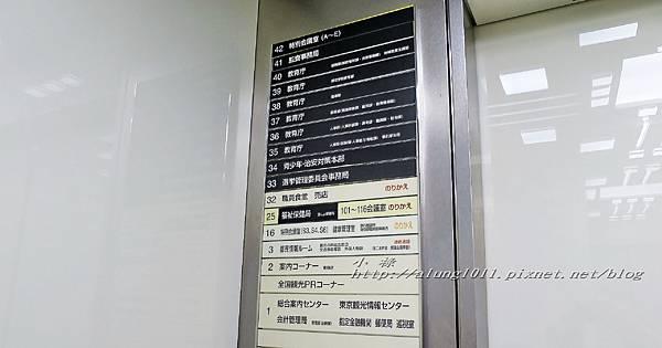 都庁午餐 (7).JPG