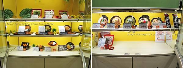 都庁午餐 (12).jpg