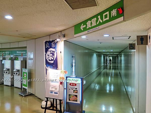 都庁午餐 (13).jpg