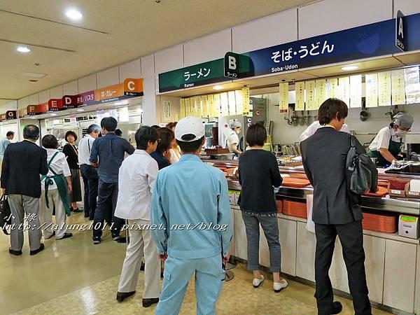都庁午餐 (21).jpg