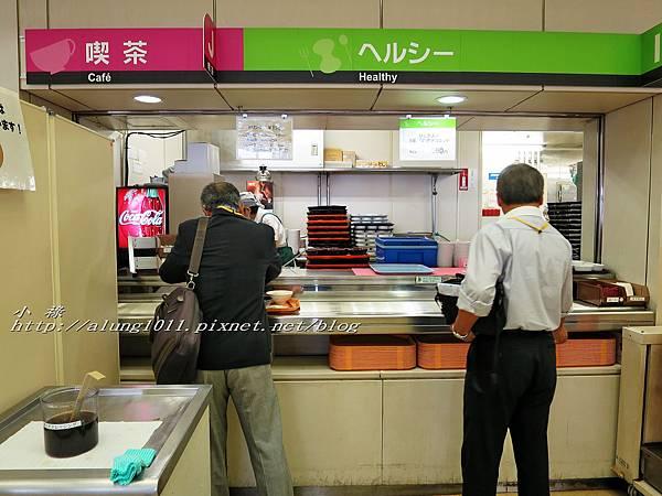 都庁午餐 (22).jpg