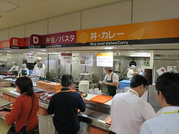 都庁午餐 (23).JPG