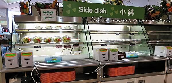 都庁午餐 (24).jpg