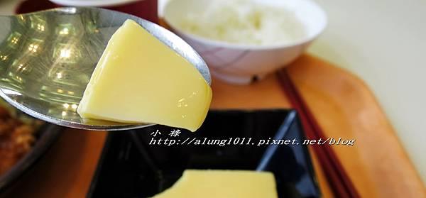 都庁午餐 (39).jpg