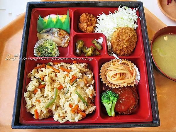 都庁午餐 (44).jpg