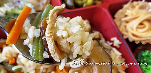 都庁午餐 (45).jpg