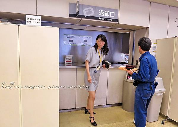 都庁午餐 (59).jpg