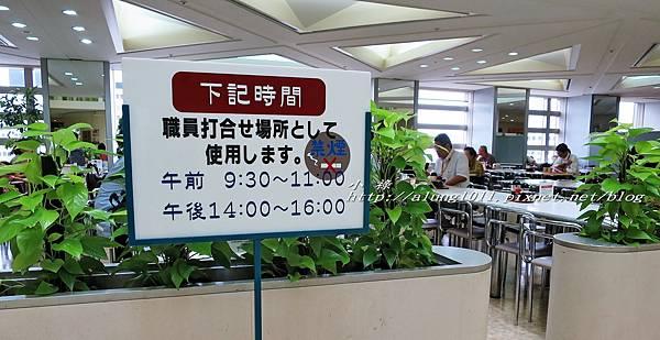 都庁午餐 (62).jpg