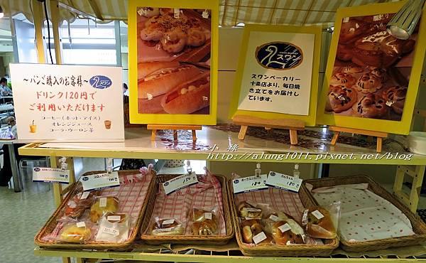 都庁午餐 (64).jpg