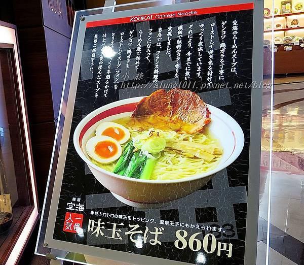 成田空海 (6).JPG