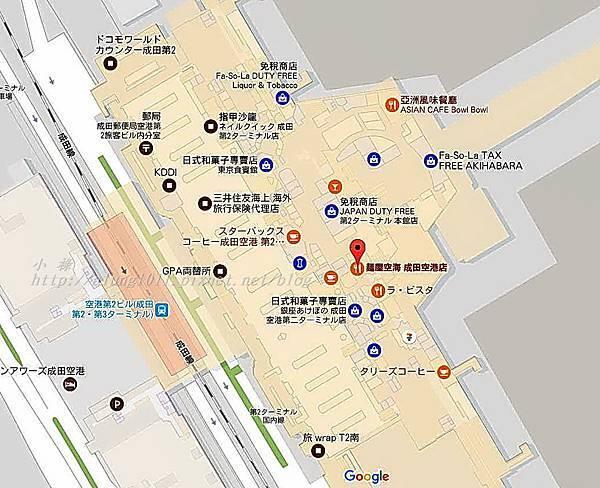 成田空海 (38).jpg