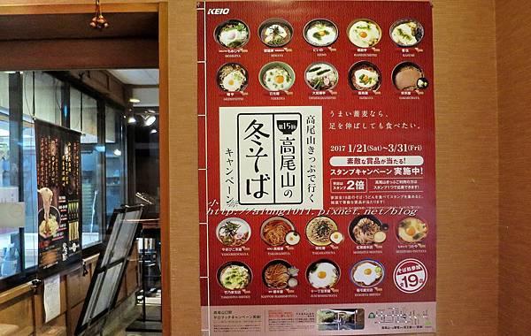 榮茶屋 (2).jpg