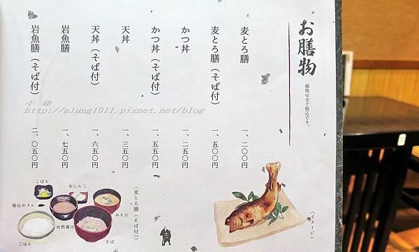 榮茶屋 (12).jpg