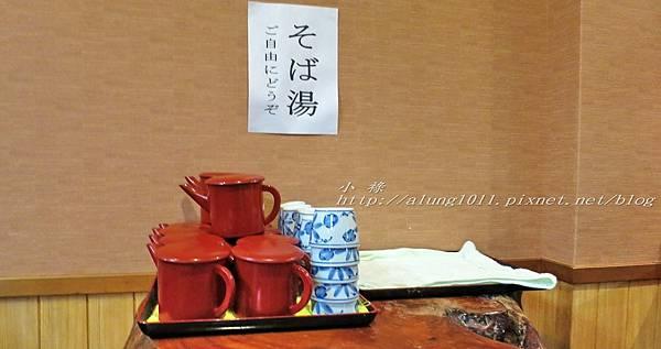 榮茶屋 (11).jpg