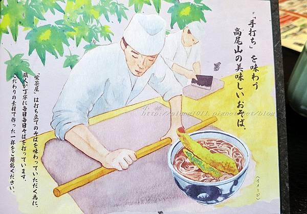 榮茶屋 (14).jpg