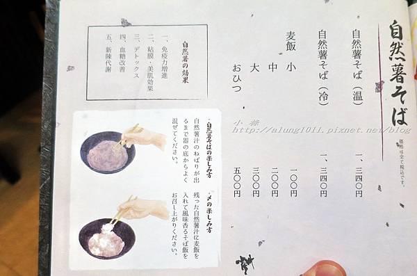 榮茶屋 (15).jpg