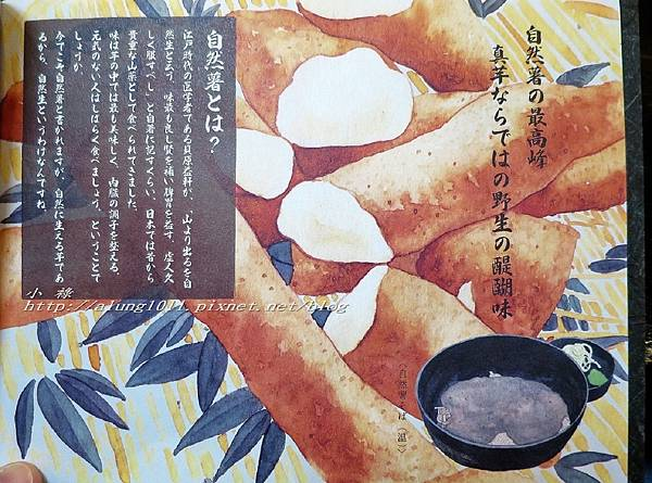 榮茶屋 (19).jpg