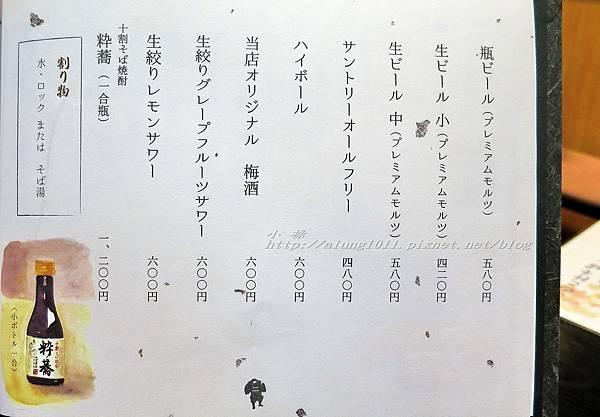 榮茶屋 (22).jpg