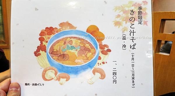 榮茶屋 (24).jpg