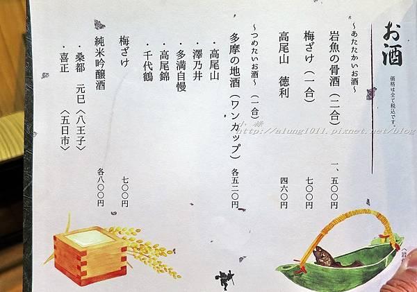 榮茶屋 (23).jpg