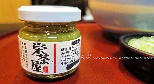 榮茶屋 (30).jpg