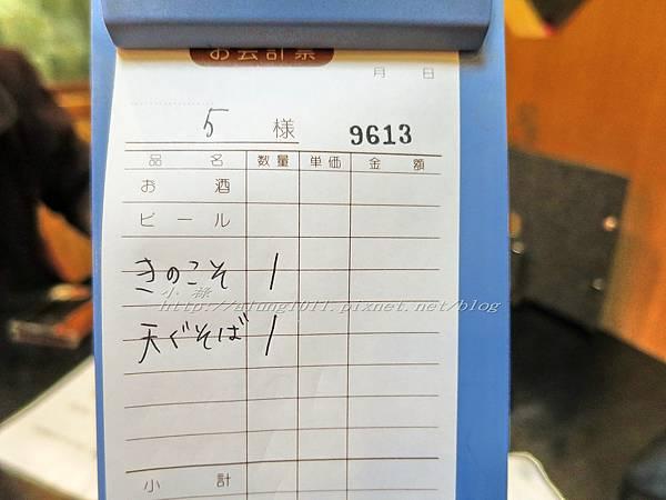 榮茶屋 (45).jpg