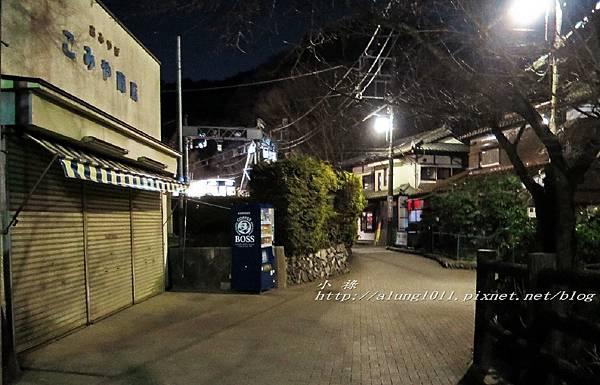 榮茶屋 (48).jpg