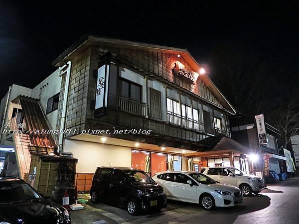 榮茶屋 (46).jpg