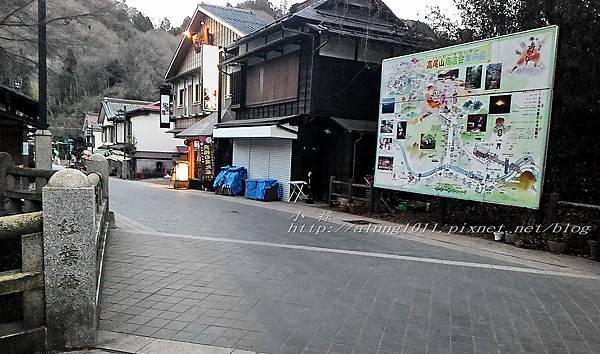 榮茶屋 (57).jpg