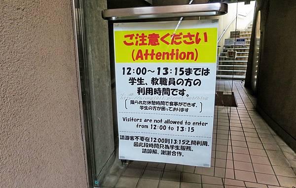 東大食堂 (8).jpg