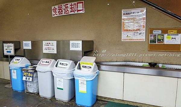 東大食堂 (46).jpg