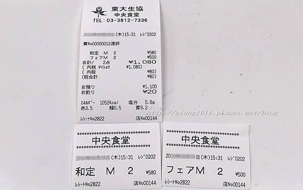東大食堂 (48).jpg
